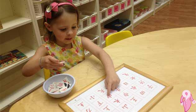 Erken yaşta yabancı dil öğrenimi
